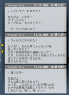 BSAA Remote Desktop message Reidy 4