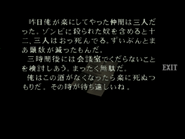 RE264JP EX David's Letter 04