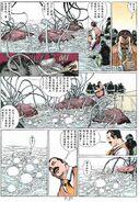 BIO HAZARD 2 VOL.4 - page 27