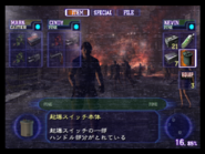 Resident Evil Outbreak items - Detonator Main Unit 02 JP
