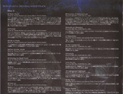 BIOHAZARD 6 ORIGINAL SOUNDTRACK booklet - page 11
