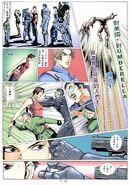 BIO HAZARD 2 VOL.12 - page 15