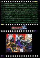 BIO HAZARD 2 VOL.8 - page 2