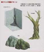 Mimic concept art 4