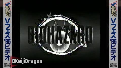 BIO HAZARD 1995 Prototype Footage (60FPS) V-Jump Festival '95 Video VHS 1995