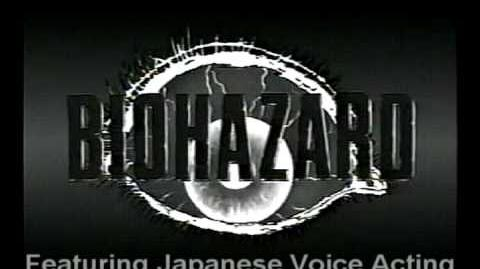 Resident Evil (1996 game)/notes