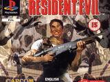 Resident Evil games