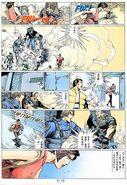 BIO HAZARD 2 VOL.12 - page 19