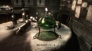 Resident Evil Dormitory - Recreation room Japanese examine 11