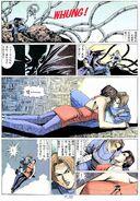 BIO HAZARD 2 VOL.13 - page 33