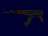 Assault Rifle (CODE:Veronica)