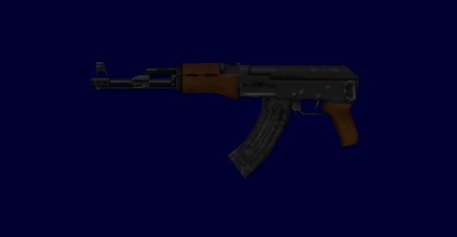 Assault Rifle Resident Evil Wiki Fandom