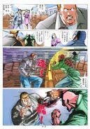 BIO HAZARD 2 VOL.44 - page 4