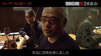 『バイオハザード RE 2』座談会 Part3