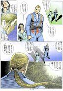 BIO HAZARD 2 VOL.13 - page 10