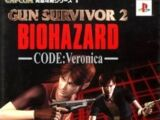 GUN SURVIVOR 2 BIOHAZARD CODE:Veronica Perfect Capture Guide
