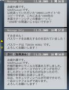 BSAA Remote Desktop message Suzuki 1