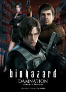 Biohazard Damnation official website - Wallpaper A - Smart Phone iPhone - dam wallpaper1 640x900
