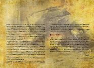 BIOHAZARD 5 ART BOOK - page 4
