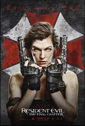 Resident Evil The Final Chapter poster 3