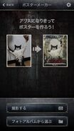 Bio V Official app - Poster Maker