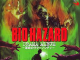 BIO HAZARD DRAMA ALBUM ~The Doomed Raccoon City~ VOL.3