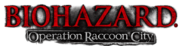 Logo bio orc
