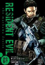 Resident Evil, Vol 3 The Marhawa Desire