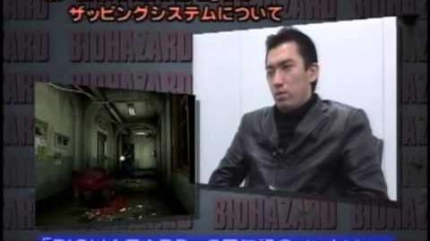 Biohazard - 5th Anniversary Interview w Shinji Mikami