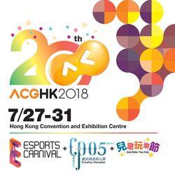 ACGHK 2018