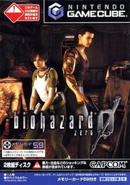 Biohazard Zero cover - GameCube