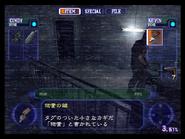 Resident Evil Outbreak items - Storage Room Key 02 JP