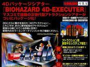 4D-EXECUTER advert