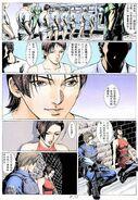 BIO HAZARD 2 VOL.10 - page 17