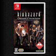 Biohazard Origins Collection Switch box art (JP)