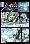 BIOHAZARD CODE Veronica VOL.9 - page 4