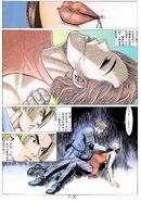 BIO HAZARD 2 VOL.13 - page 35
