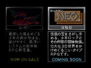 RE2 Trial Edition demos