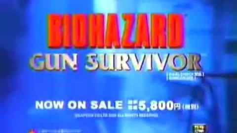 Resident Evil Survivor/marketing