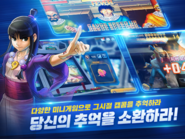 Capcom Super League Online image 2