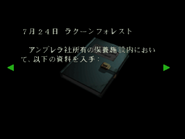 RE264JP EX Jill's Report 02