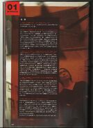 Scan26