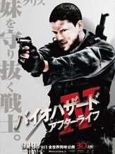 Resident-Evil-Afterlife-Japanese-Poster-3-449x600
