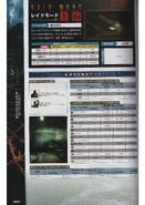BIOHAZARD REVELATIONS 2 ULTIMANIA - page 360