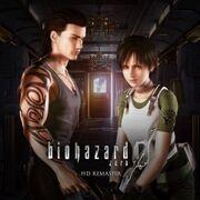 Biohazard 0 Pre-Order Theme icon