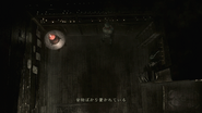Resident Evil Dormitory - Recreation room Japanese examine 2