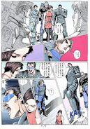BIO HAZARD 2 VOL.12 - page 16