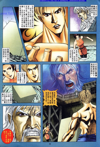 File:BIOHAZARD 3 Supplemental Edition VOL.5 - page 11.png