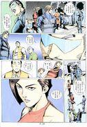 BIO HAZARD 2 VOL.11 - page 35