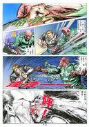 BIO HAZARD 2 VOL.44 - page 5